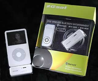 Globalsat BTA-809 iPod Wireless Bluetooth Entertainment Pack